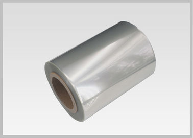 China High Clarity PETG Shrink Film Rolls No Delamination For Outside Packing For Drink Bottle Labels in 30mic supplier