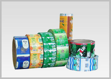 China Printable PETG PETG Shrink Film Rolls 30-70 Mic Thickness For Beverage Sleeves supplier
