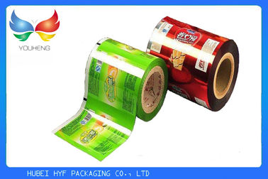 Printed Plastic Rolls on sales - Quality Printed Plastic Rolls supplier