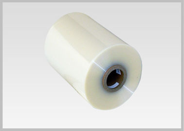 China Quickly Printing PVC Shrink Film Good Insulating Property 150mm-1000mm Width factory