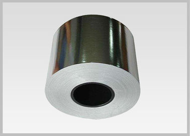 China High Wet Strength Vacuum Metalized Film Paper Rolls With Great Dimensional Stability In Thickness 68g 69g 70g 72g 80g factory