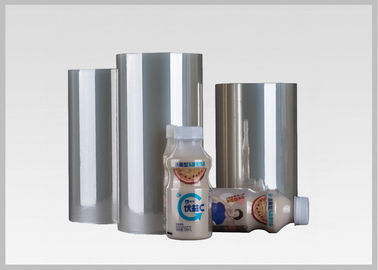China Non Toxic 30-50 Mic Thickness PVC Shrink Film , Plastic Wrap Roll Printable Grade factory