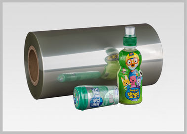 China Higher - Gloss Soft Petg Shrink Film For Beverage Bottle Lable Printing factory