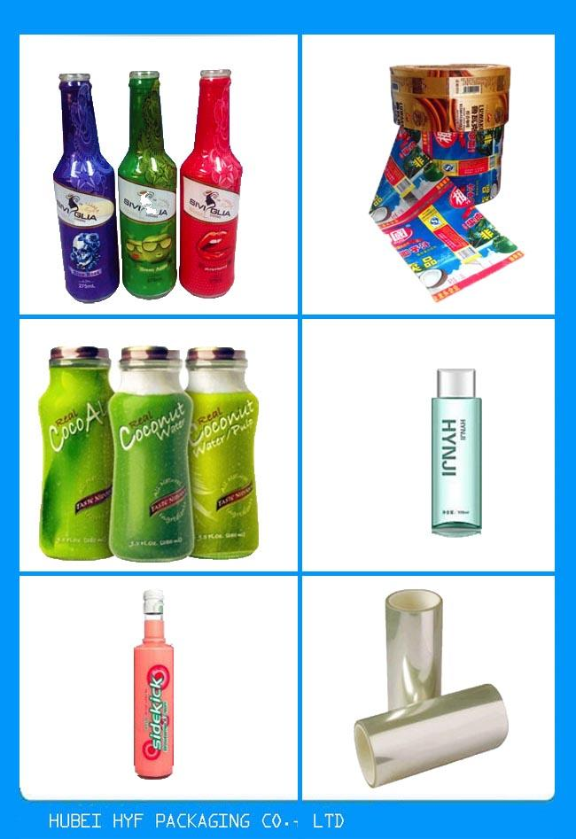 Biodegradable PETG Shrink Film High Transparency Glass For Bottled Beverage With Thickness 30mic to 50mic